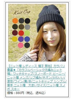 knitlink3